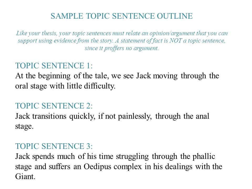 essay sentence outline