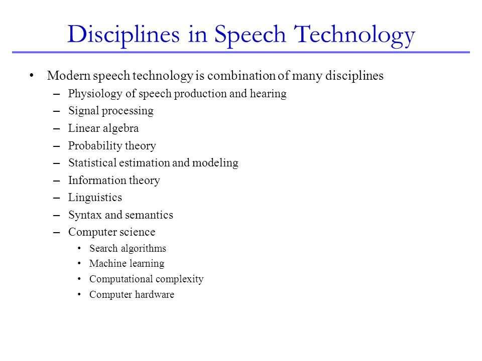 Disciplines in Speech Technology
