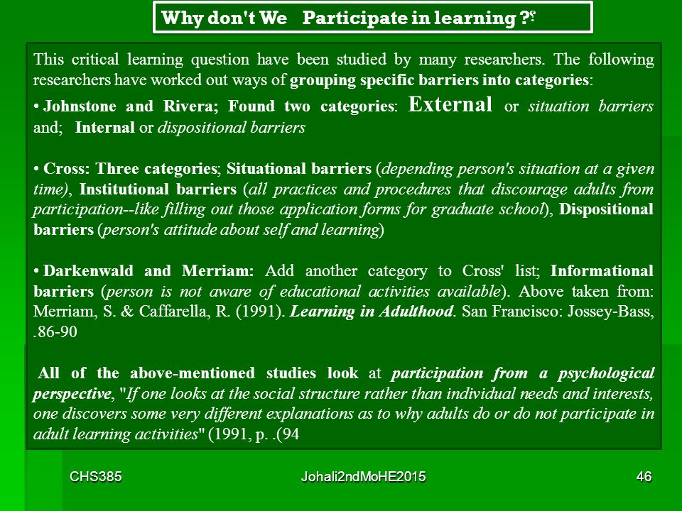 Why don t We Participate in learning ؟