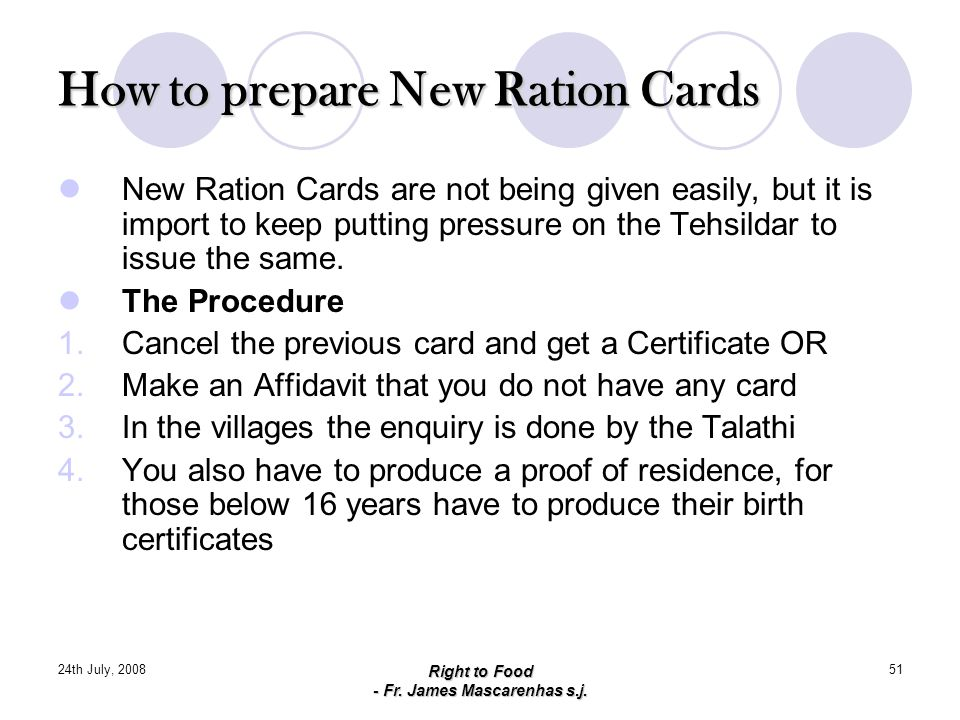 How to prepare New Ration Cards