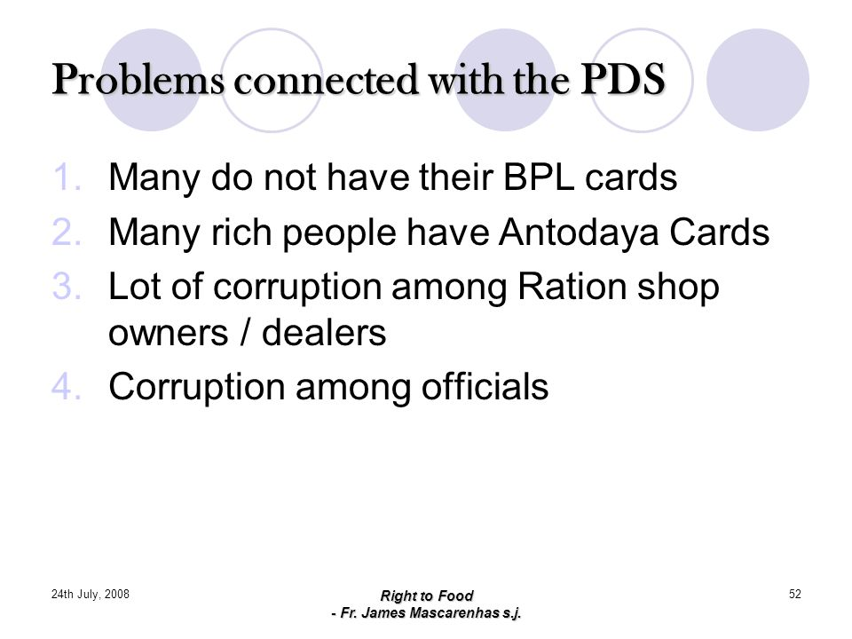 Problems connected with the PDS
