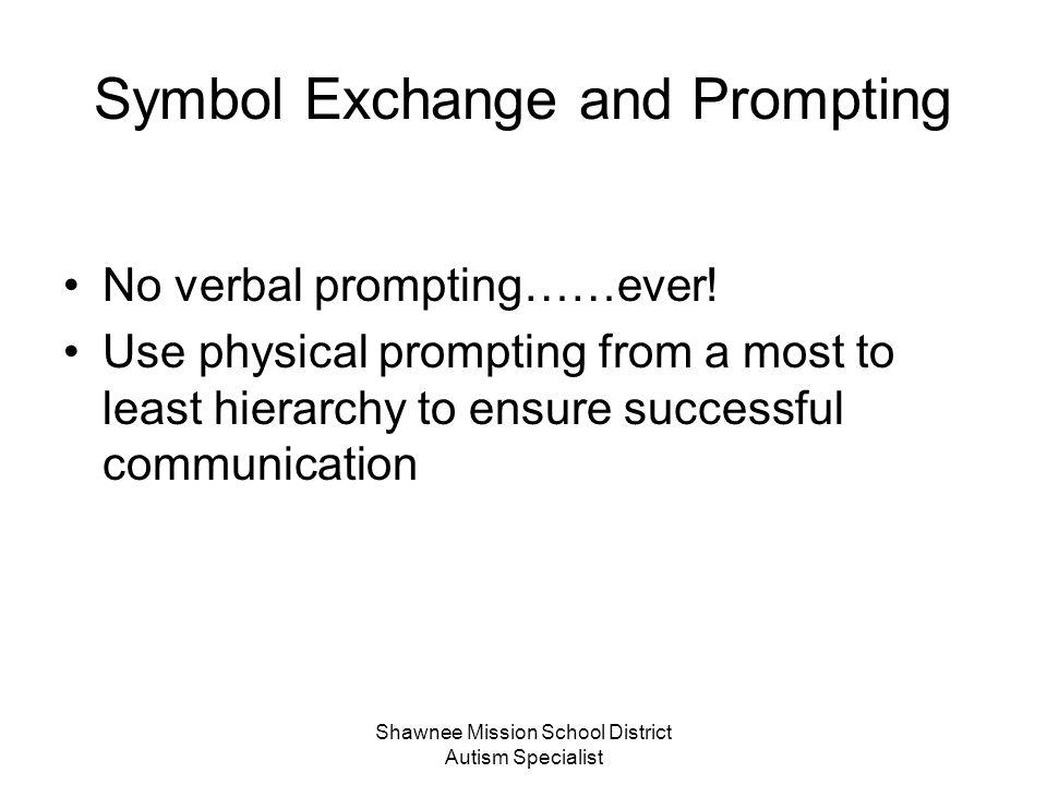 Symbol Exchange and Prompting