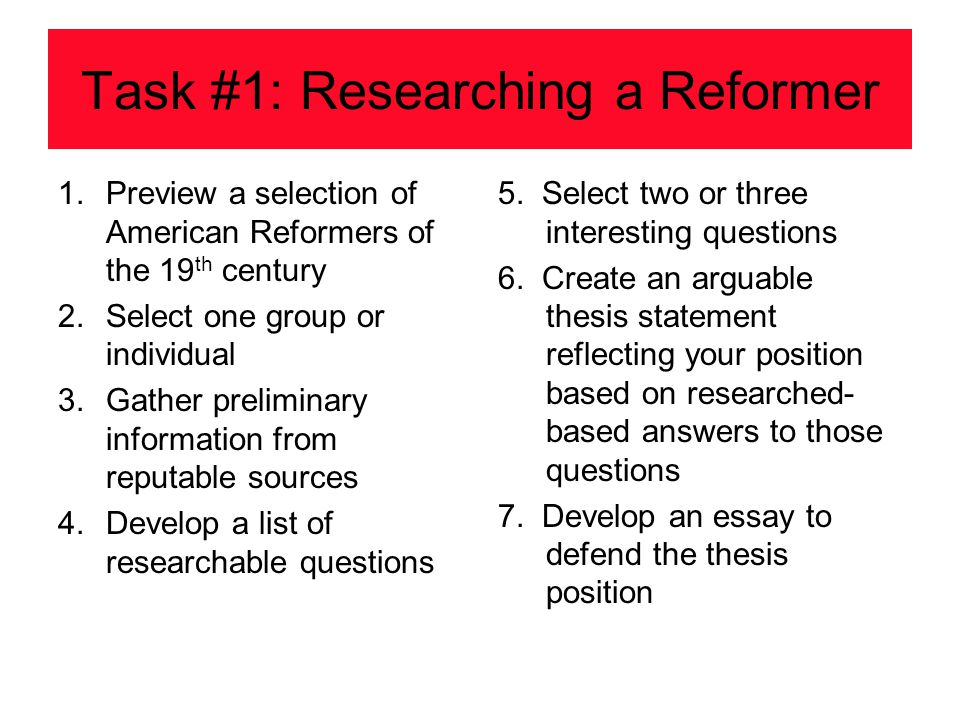 Task #1: Researching a Reformer