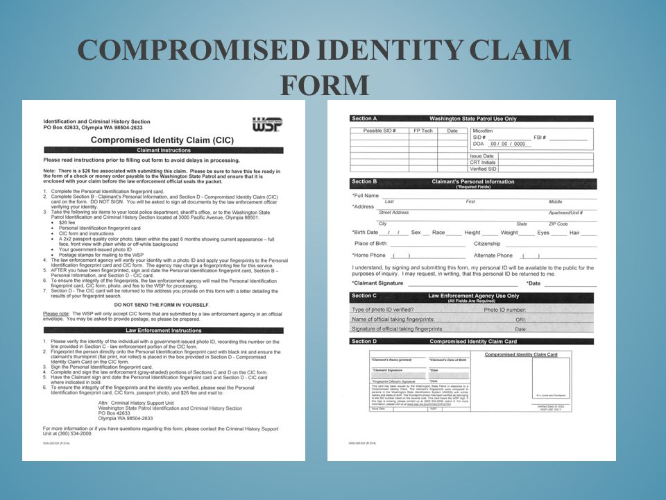 Compromised Identity Claim Form