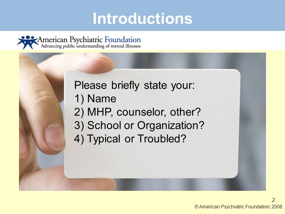 Introductions Please briefly state your: 1) Name