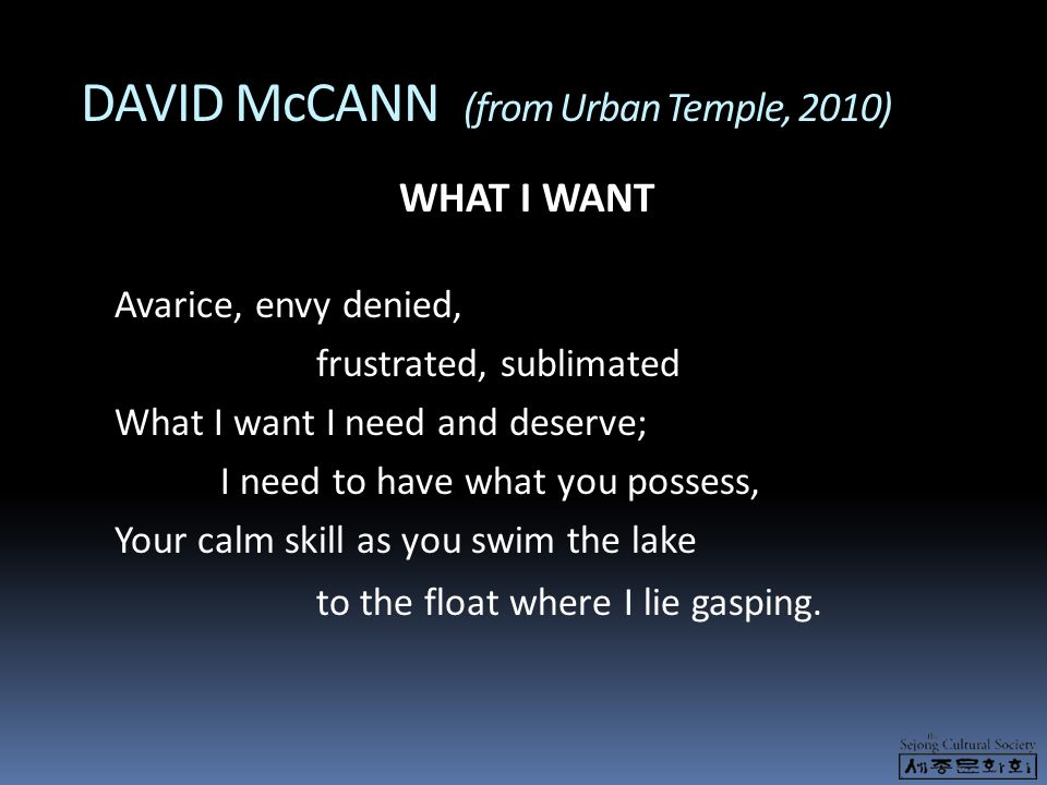 DAVID McCANN (from Urban Temple, 2010)