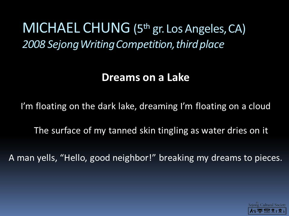 MICHAEL CHUNG (5th gr. Los Angeles, CA) 2008 Sejong Writing Competition, third place