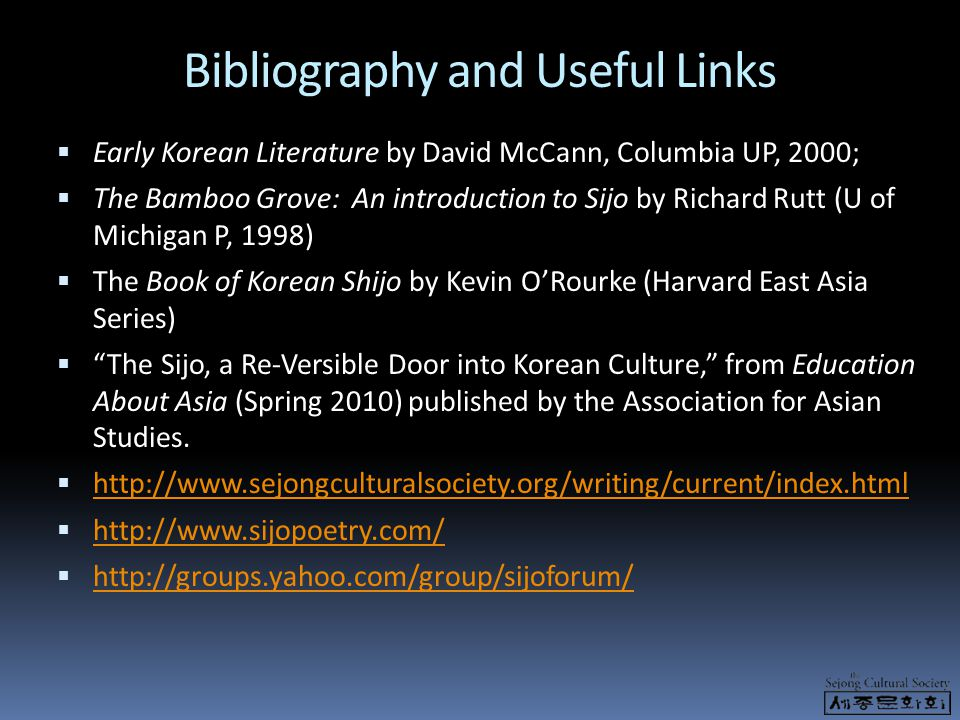 Bibliography and Useful Links