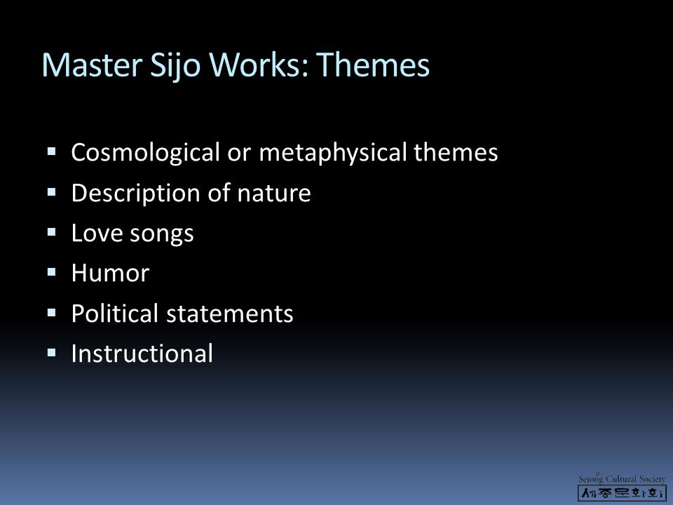 Master Sijo Works: Themes