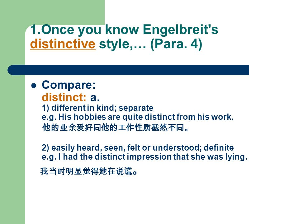 1.Once you know Engelbreit s distinctive style,… (Para. 4)