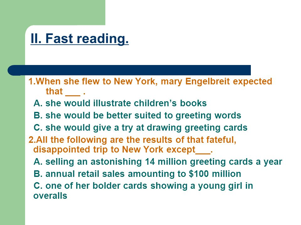 II. Fast reading. 1.When she flew to New York, mary Engelbreit expected that ___ . A. she would illustrate children's books.