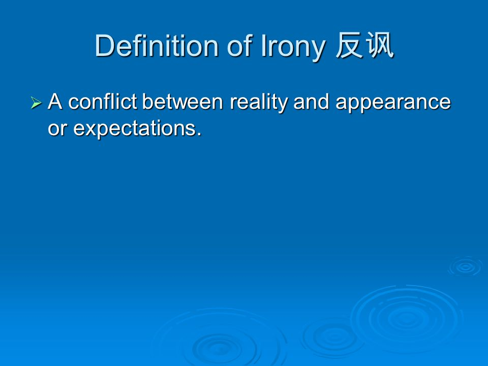 Definition of Irony 反讽 A conflict between reality and appearance or expectations.