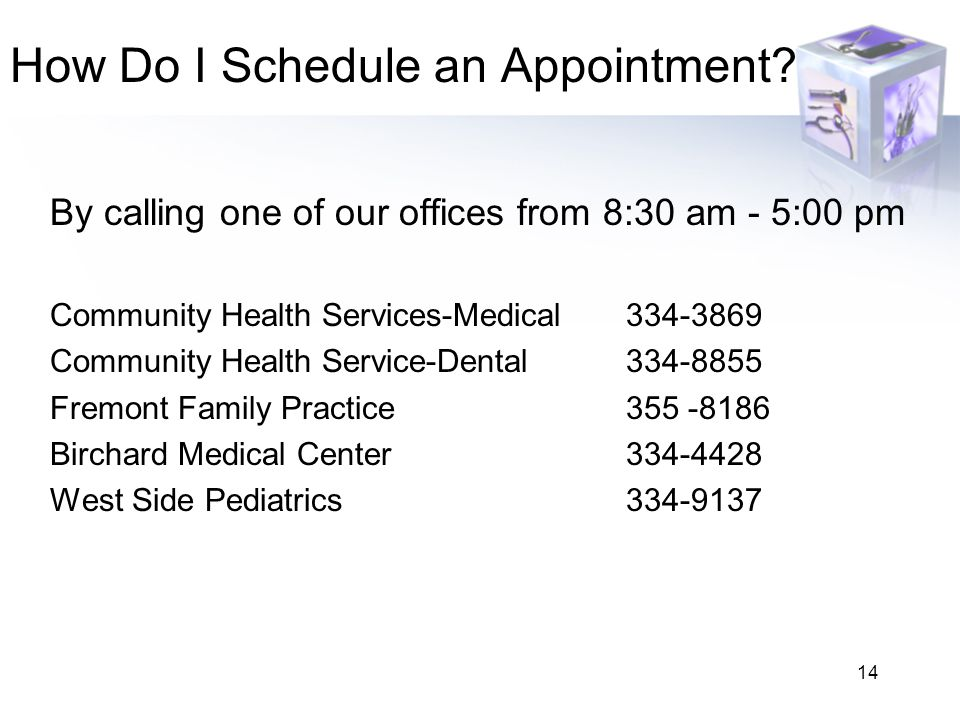 How Do I Schedule an Appointment