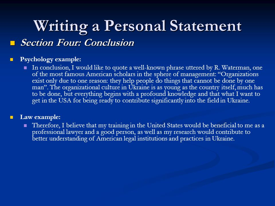 how to conclude a personal statement