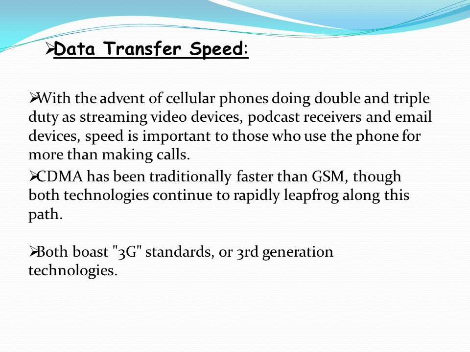 Data Transfer Speed: