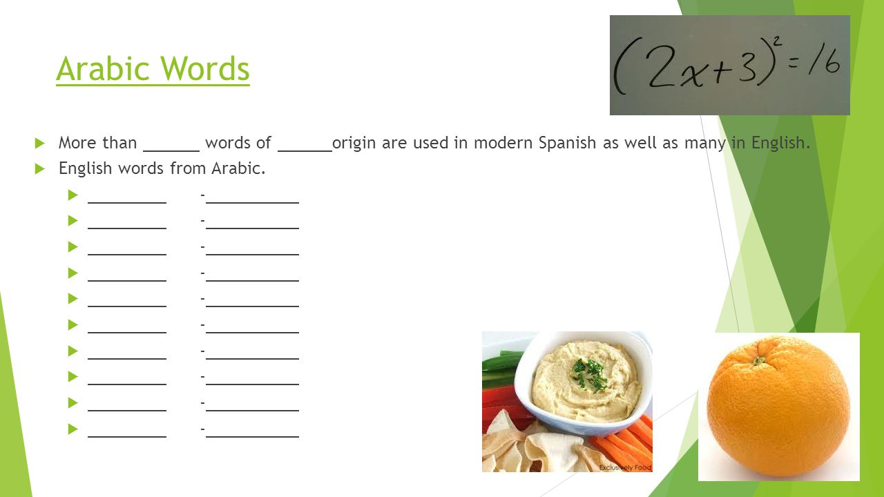 Arabic Words More than words of origin are used in modern Spanish as well as many in English. English words from Arabic.