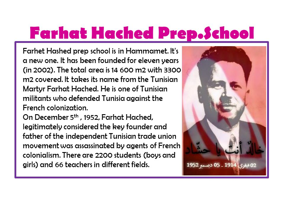 Farhat Hached Prep.School