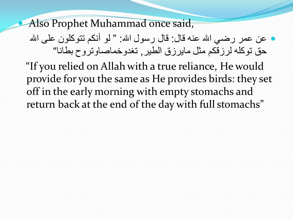 Also Prophet Muhammad once said,