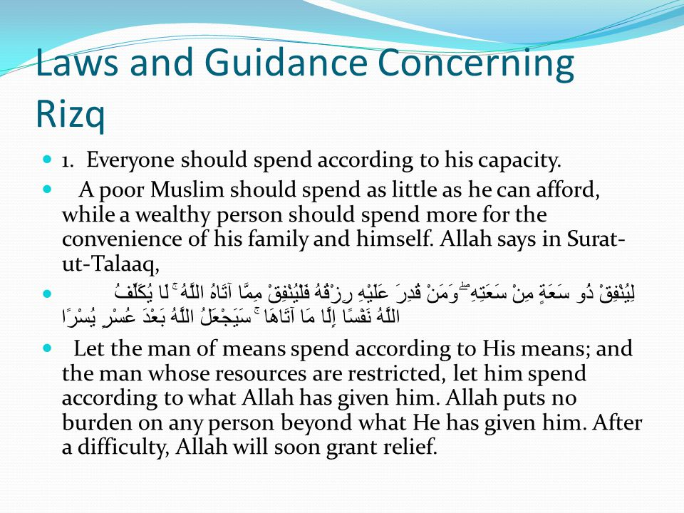 Laws and Guidance Concerning Rizq