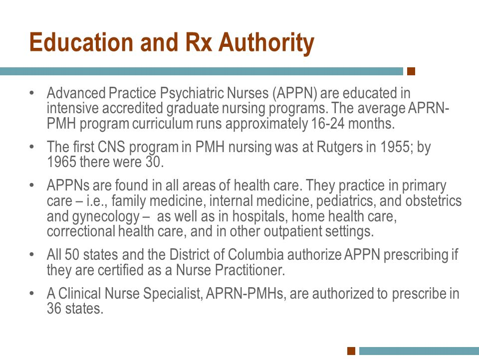 Education and Rx Authority