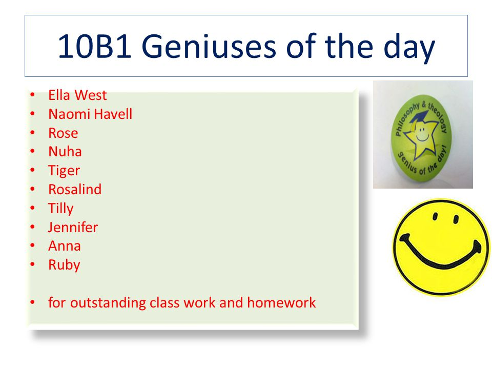 10B1 Geniuses of the day Ella West Naomi Havell Rose Nuha Tiger