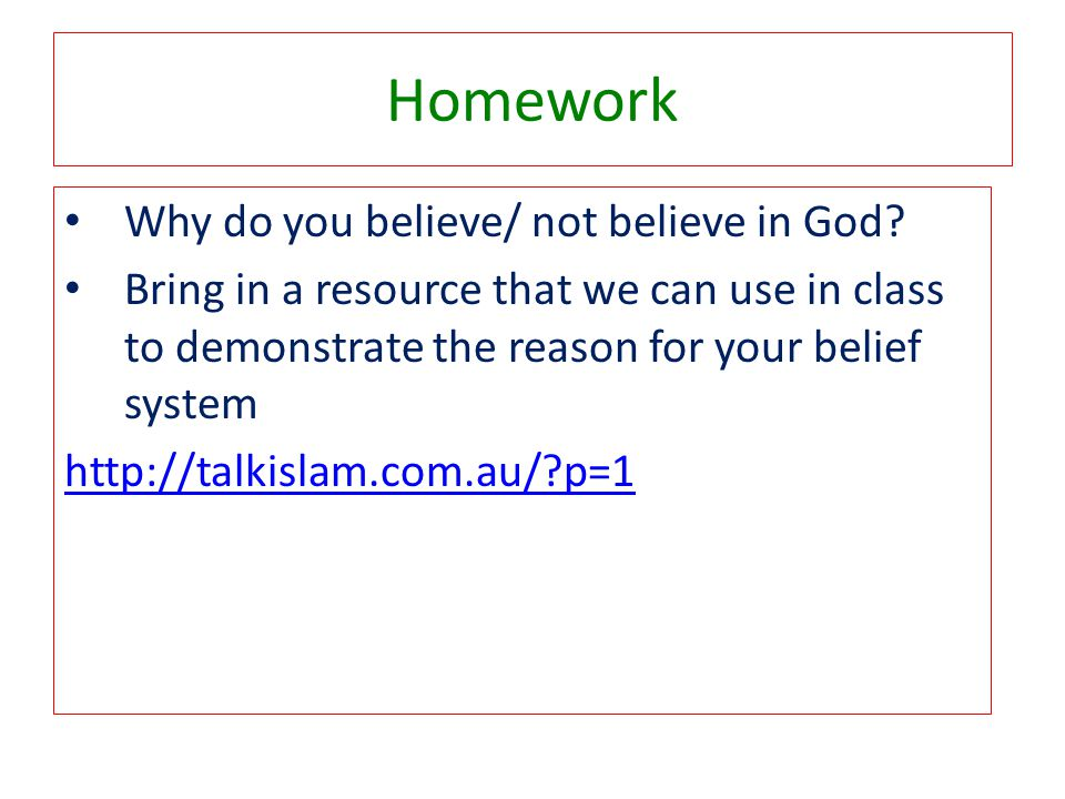 Homework Why do you believe/ not believe in God