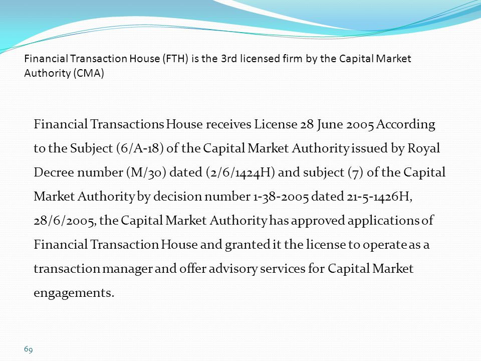 Financial Transaction House (FTH) is the 3rd licensed firm by the Capital Market Authority (CMA)