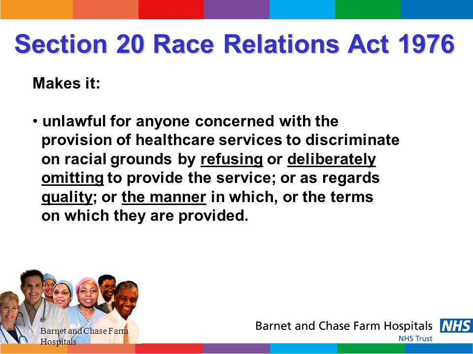Section 20 Race Relations Act 1976