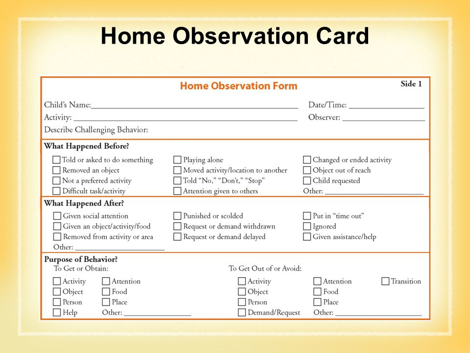 Home Observation Card