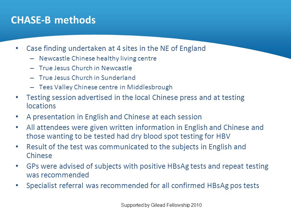 CHASE-B methods Case finding undertaken at 4 sites in the NE of England. Newcastle Chinese healthy living centre.
