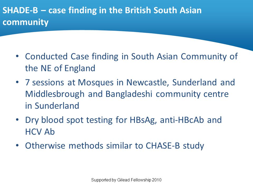SHADE-B – case finding in the British South Asian community