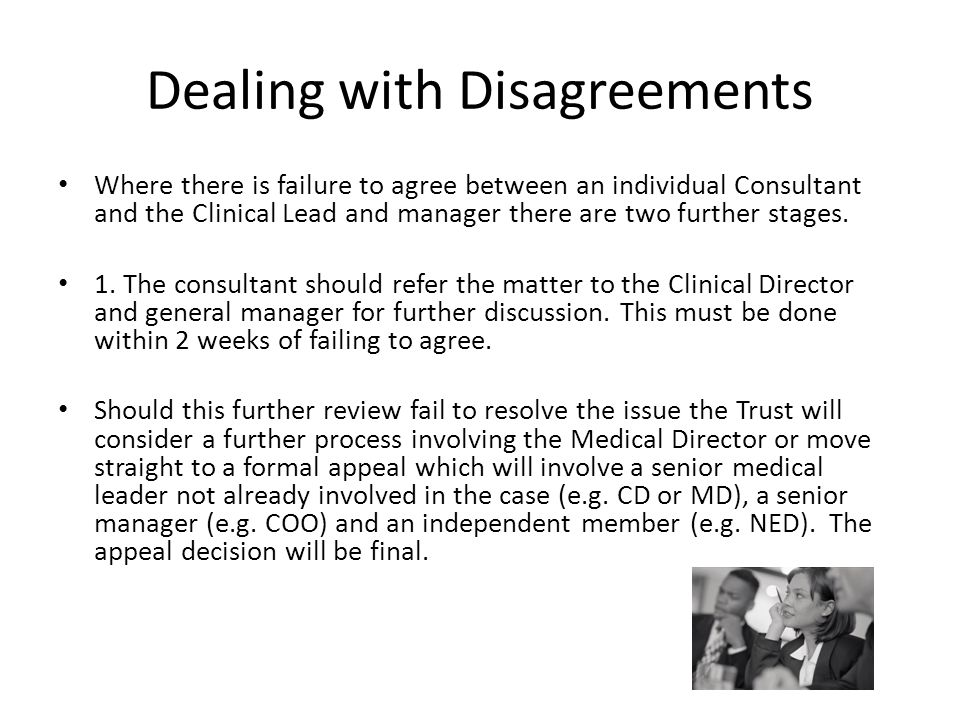 Dealing with Disagreements