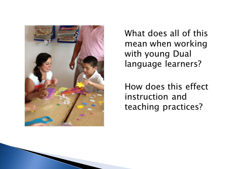 How does this effect instruction and teaching practices