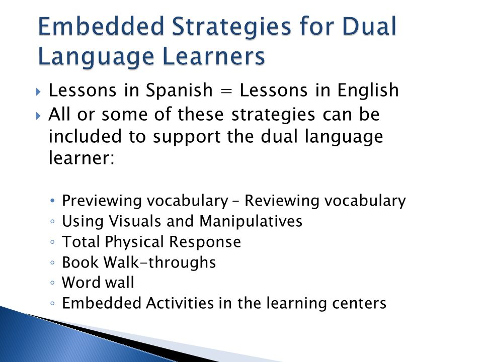 Embedded Strategies for Dual Language Learners