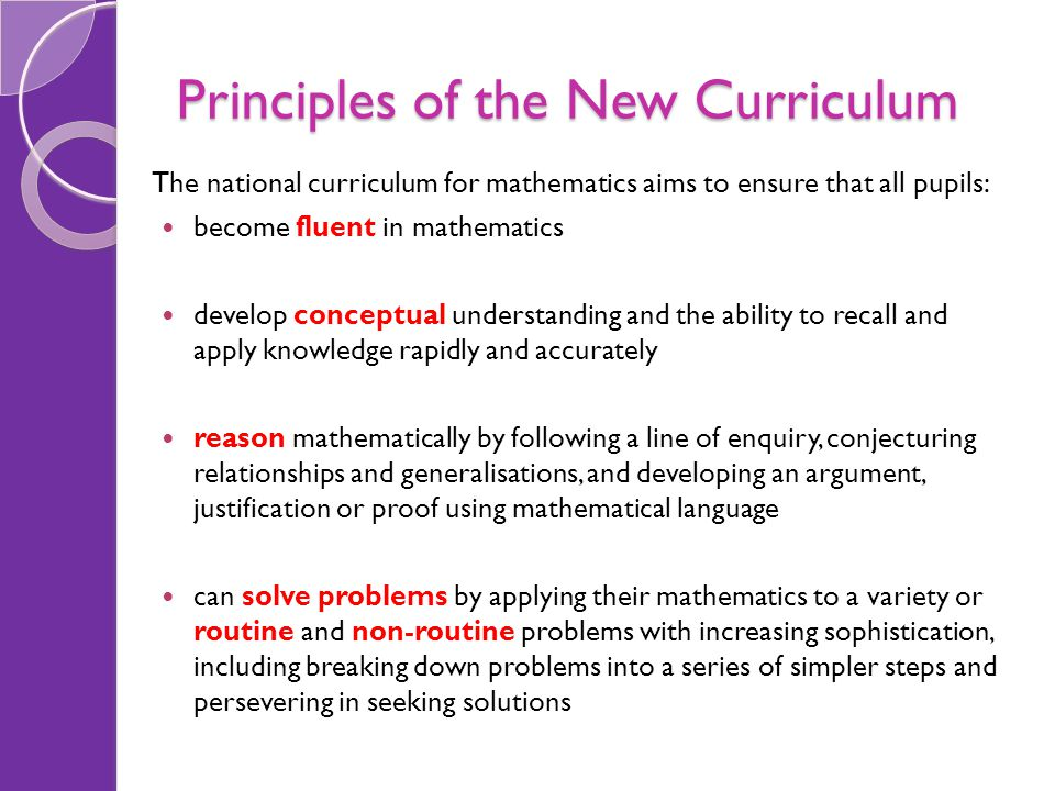 Principles of the New Curriculum