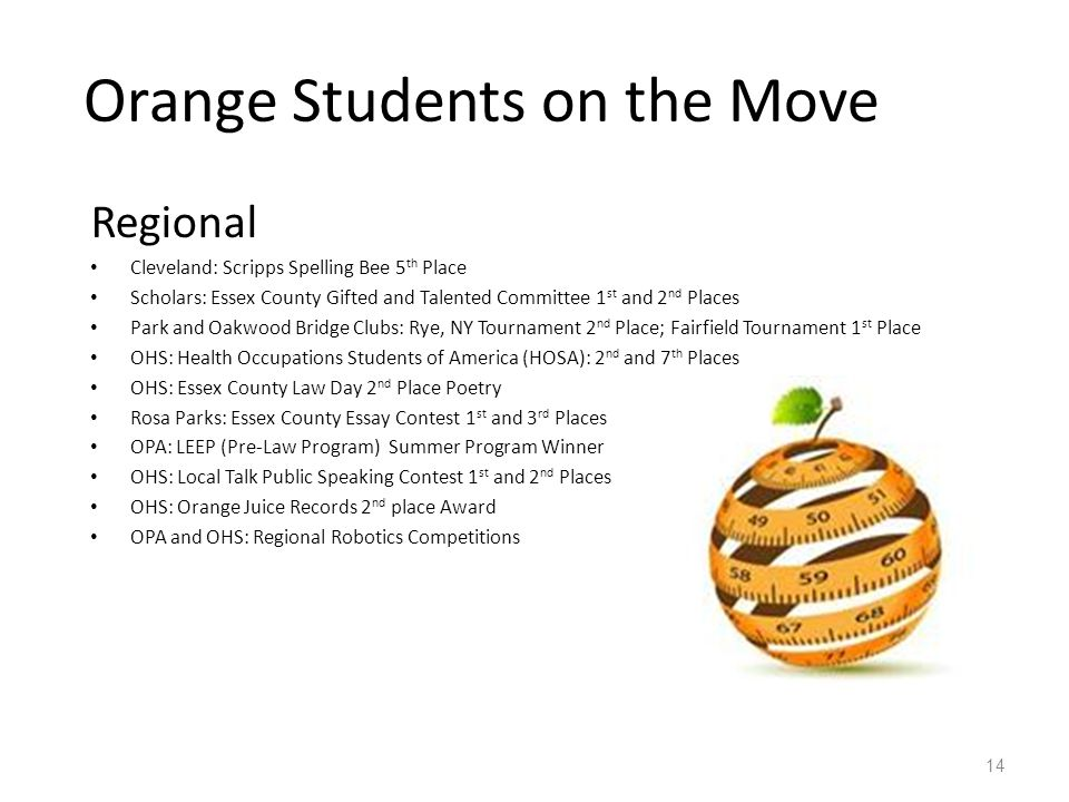Orange Students on the Move