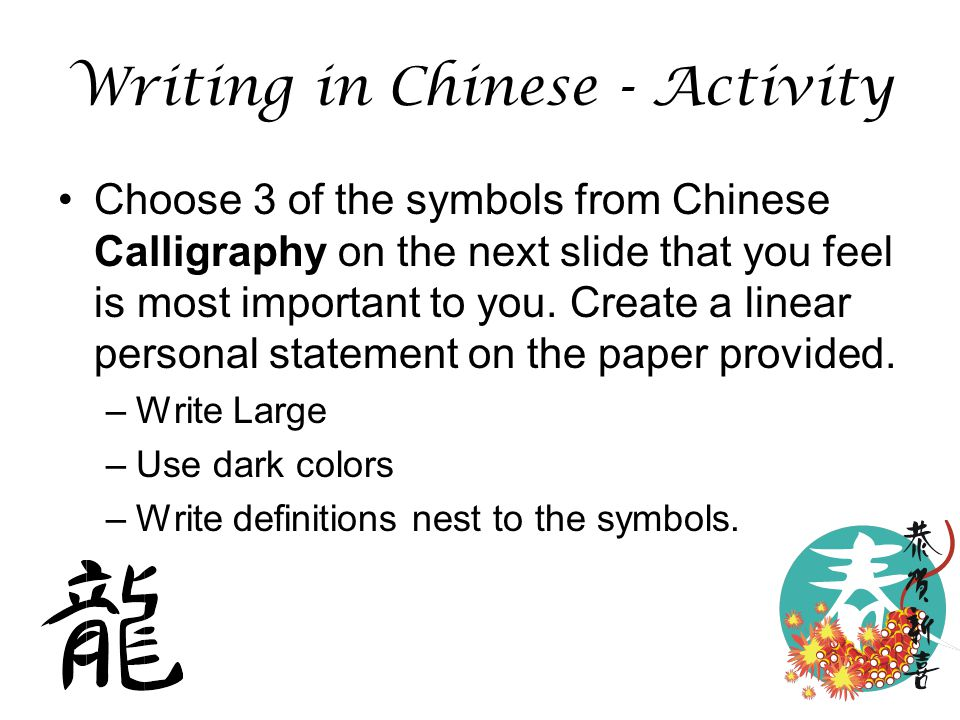 Writing in Chinese - Activity