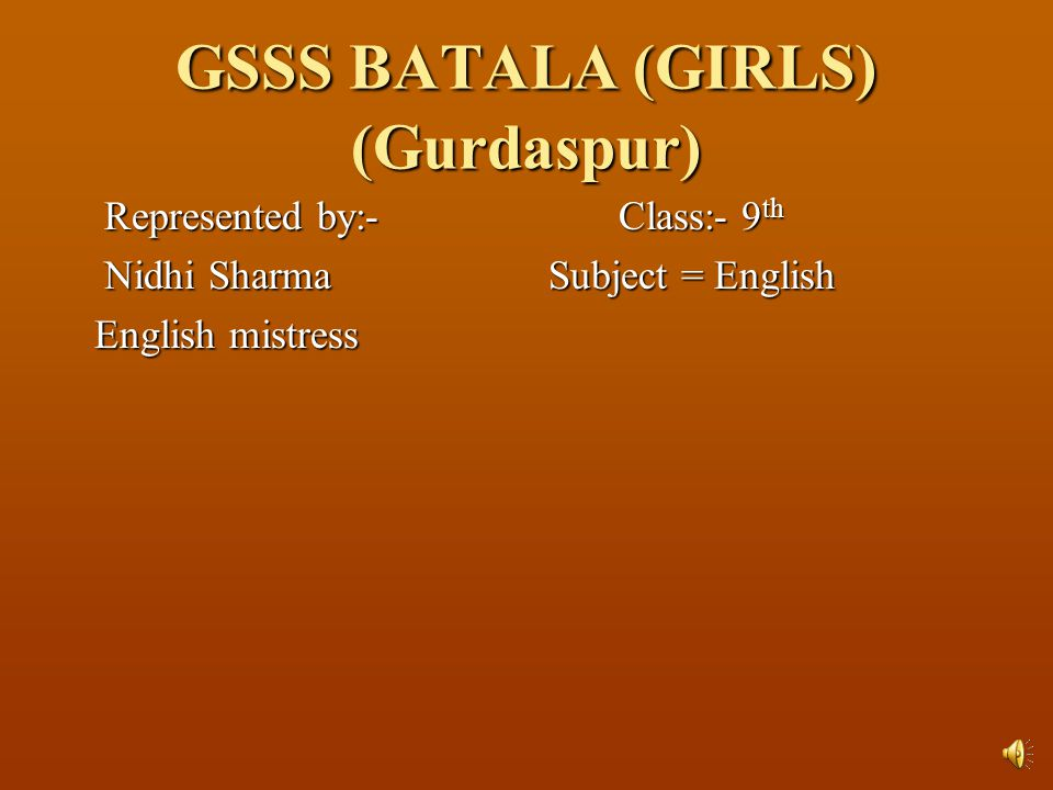 GSSS BATALA (GIRLS) (Gurdaspur)