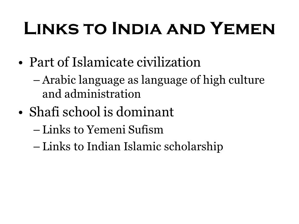 Links to India and Yemen
