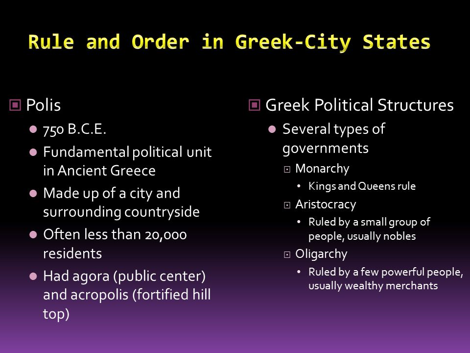 Rule and Order in Greek-City States