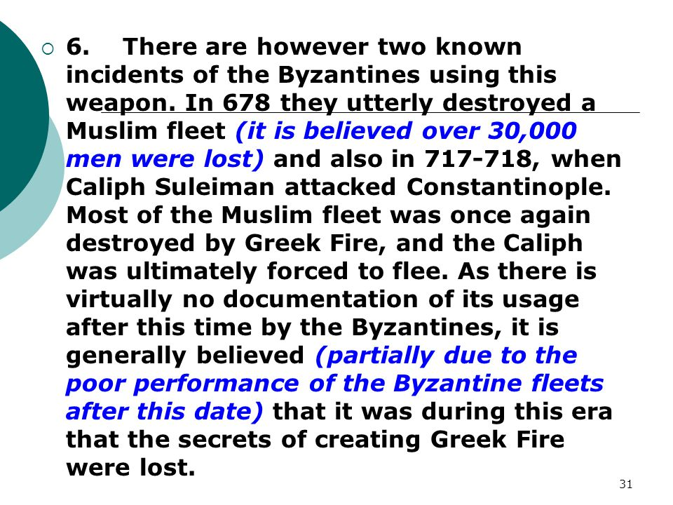 6. There are however two known incidents of the Byzantines using this weapon.