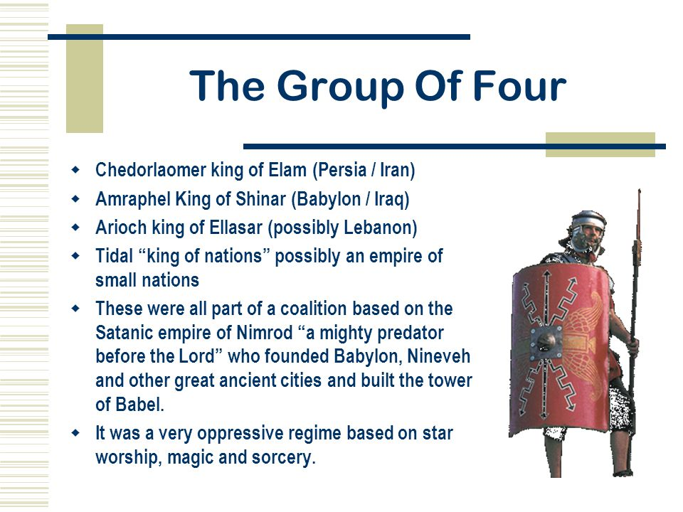 The Group Of Four Chedorlaomer king of Elam (Persia / Iran)
