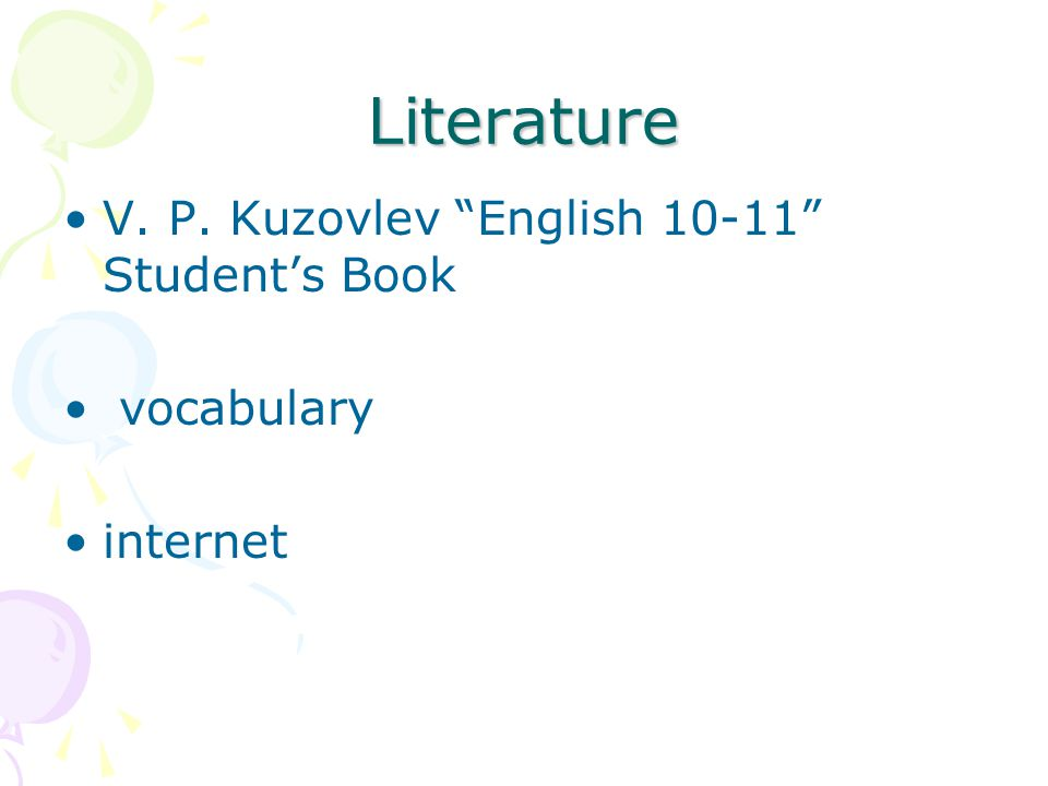 Literature V. P. Kuzovlev English 10-11 Student's Book vocabulary