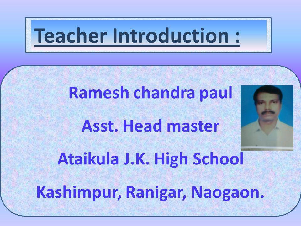 Ataikula J.K. High School Kashimpur, Ranigar, Naogaon.