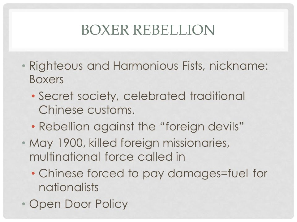 Boxer Rebellion Righteous and Harmonious Fists, nickname: Boxers