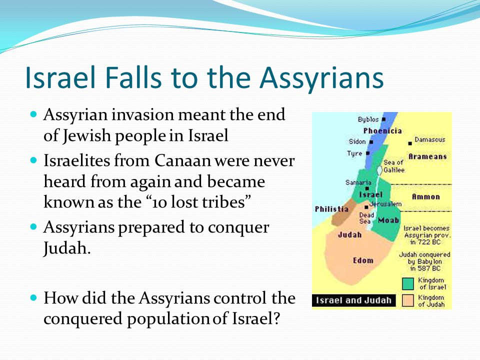Israel Falls to the Assyrians