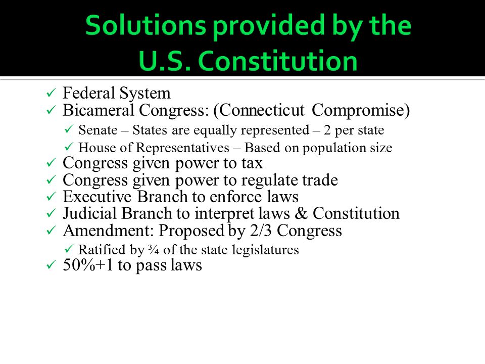 Solutions provided by the U.S. Constitution