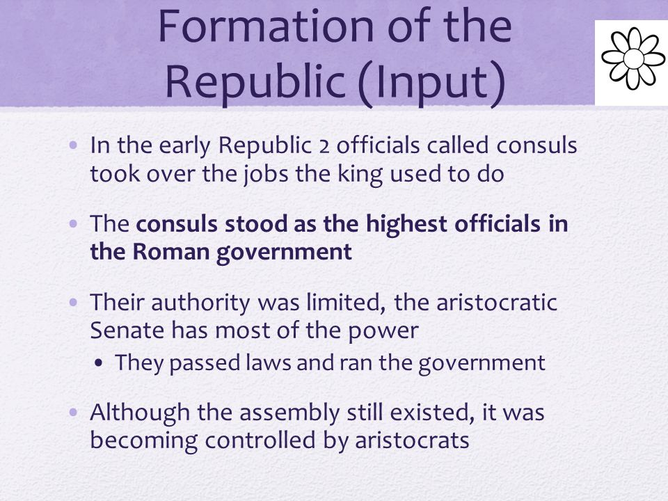 Formation of the Republic (Input)
