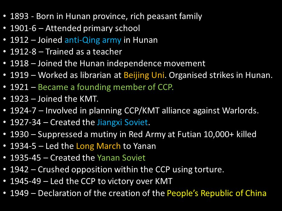 1893 - Born in Hunan province, rich peasant family