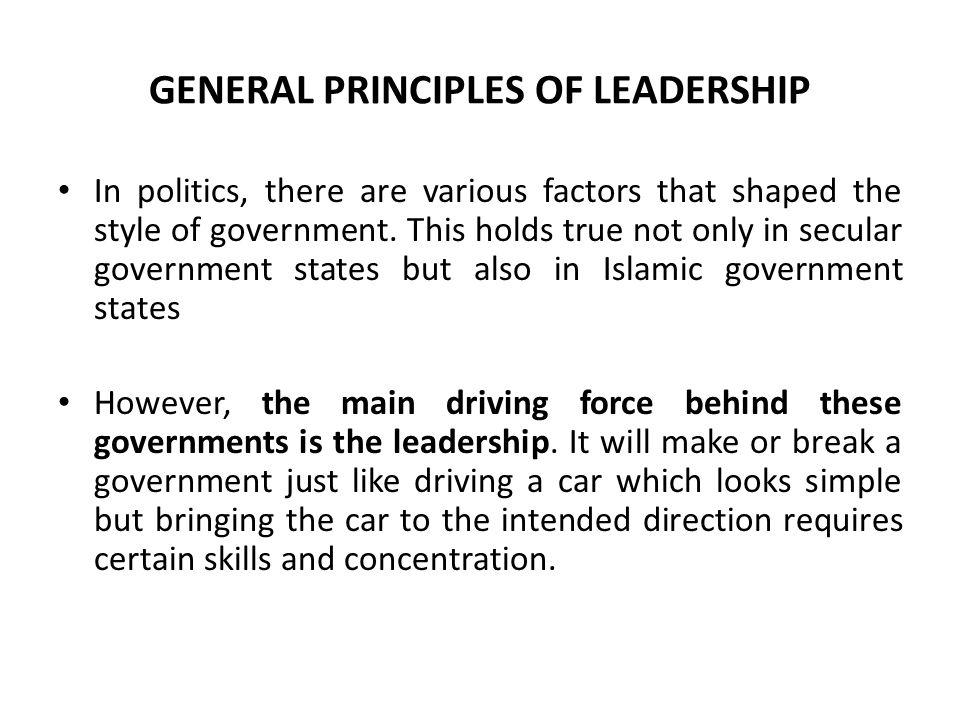 General Principles of Leadership